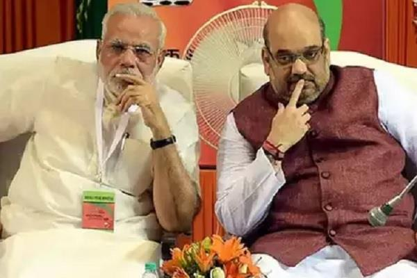 beginning today from bjp membership drive these leaders will take command