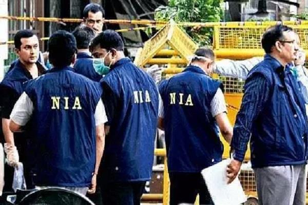 nia fails to plot a major terror attack