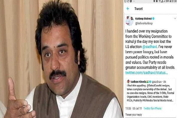 kuldeep s resignation then again heated politics