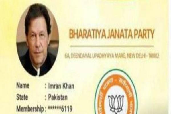 imran khan asaram and ram rahim took membership of bjp