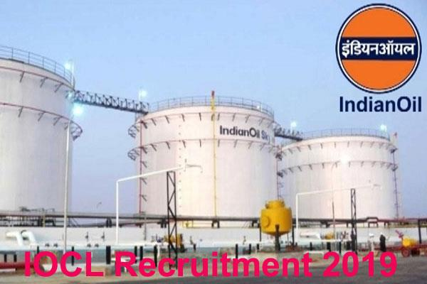 iocl recruitment 2019 of 230 posts of technicians and trade applicants