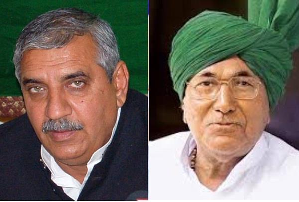 case against defamation om prakash chautala and ashok arora appeared in court