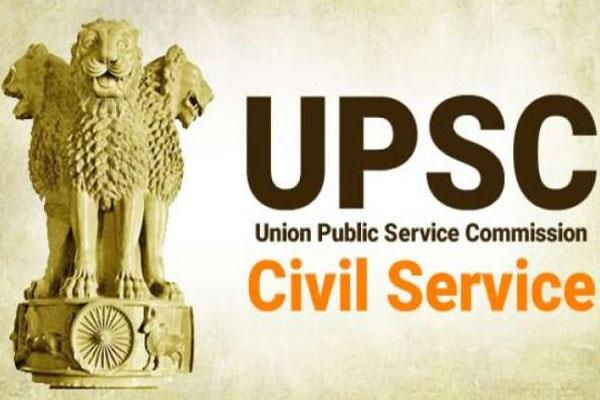 upsc 2019 the list of nearby candidates in the prelims exams continued