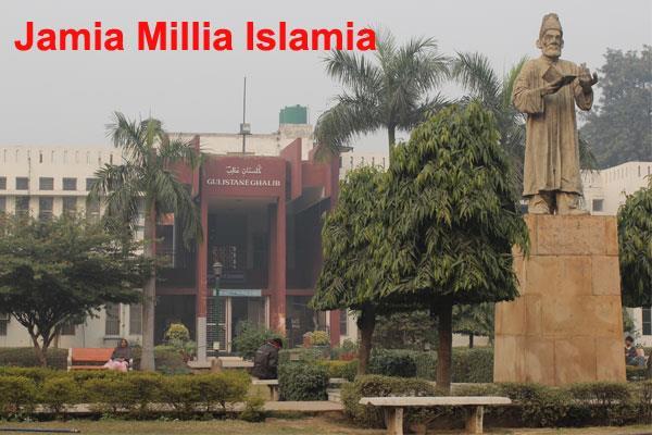 jamia millia islamia 102 students pass upsc prelims exam