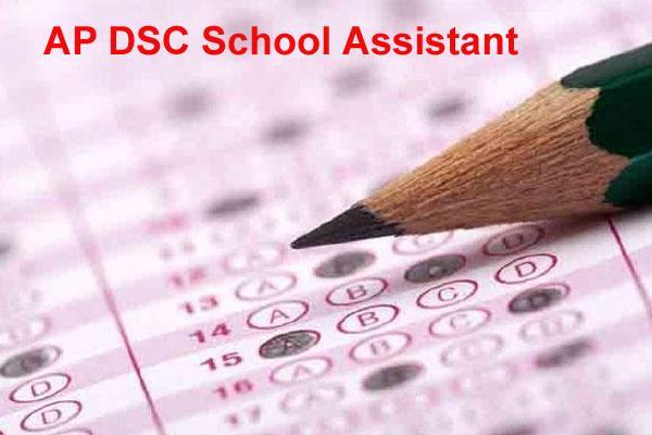 ap dsc school 2019 final answer key released for assistant post