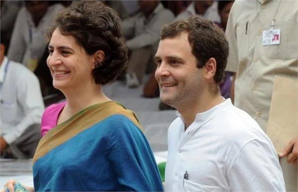 rahul gandhi congress priyanka gandhi
