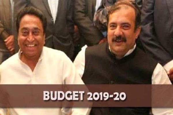 kamalnath government will present its budget today