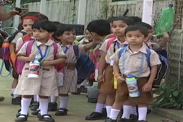 now the schoolchildren will not have to raise the extra burden