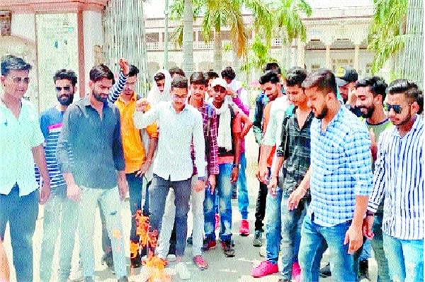 nsui blasts the effigy of government