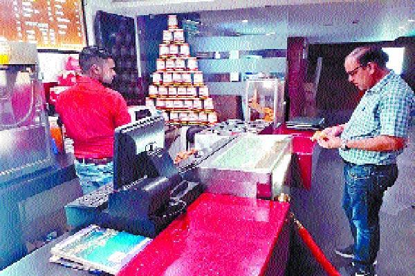 ashoka dairy minerva cinema milk and food samples for big bazaar