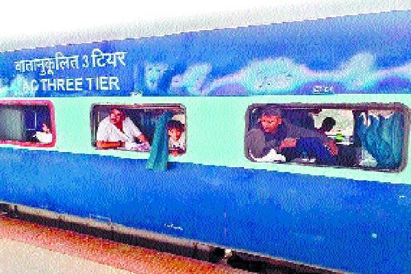 katihar amritsar amrapali express s ac bad travelers commute