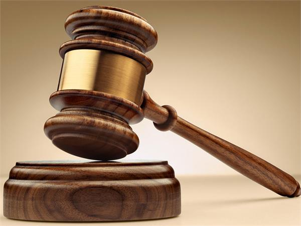 minor guilty of rape convicted for 10 years