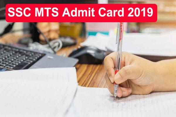 ssc mts admit card central region released