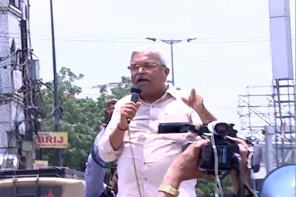dispute ststement of bjp leader