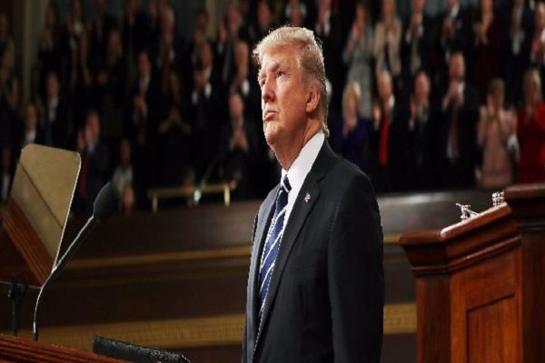 nomination motion passed against trump