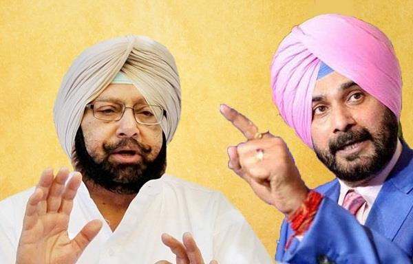 captain amarinder singh and navjot sidhu