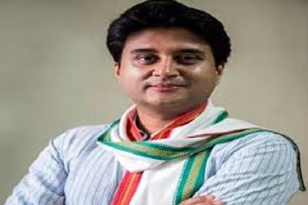 demand for making scindia as congress president
