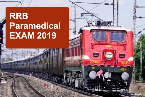 rrb paramedical 2019 examination starting from today