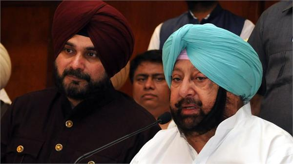 dispute between captain and sidhu