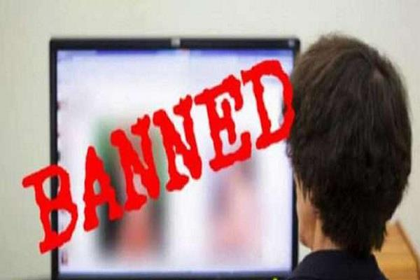 pakistan blocks 8 lakh websites to curb pornography