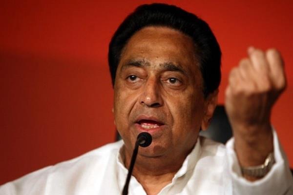 karnataka and goa crisis kamal nath worries government meeting time in 11 days