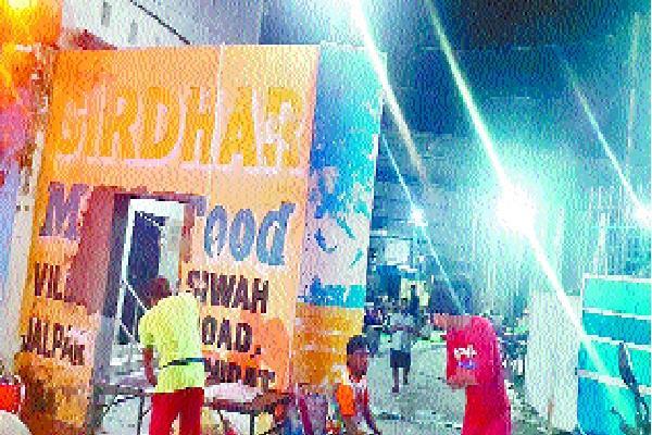 haryana freshen ghee factory team 5 sample