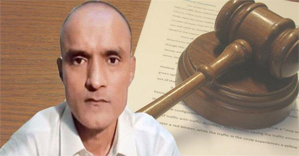 kulbhushan jadhav case any wrong decision will make trouble for pak