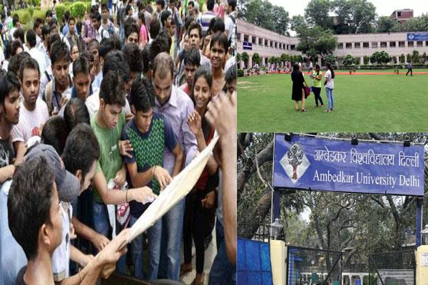 ambedkar university 2019 third cutoff list issued for admission