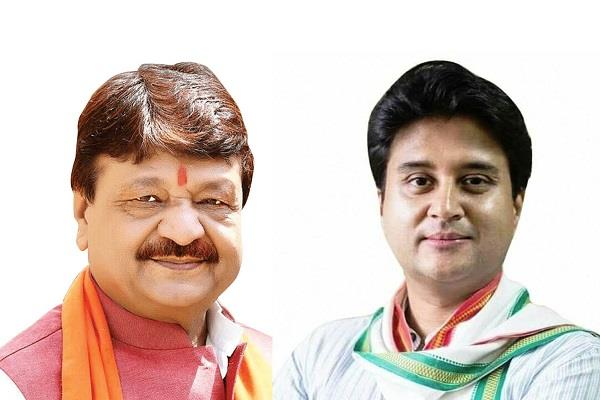 kailash vijayvargiya statement on scindia