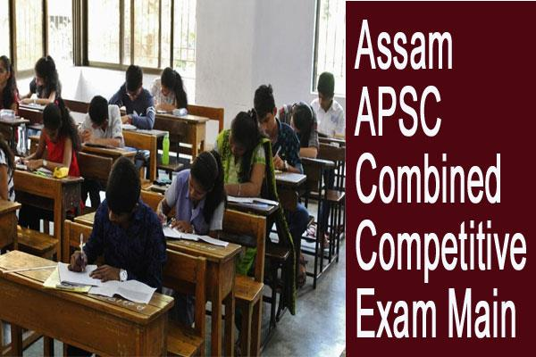 assam apsc combined competitive exam main admit card 2018 released