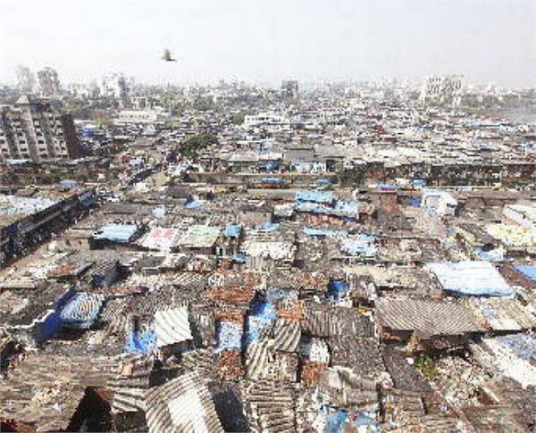 slum areas