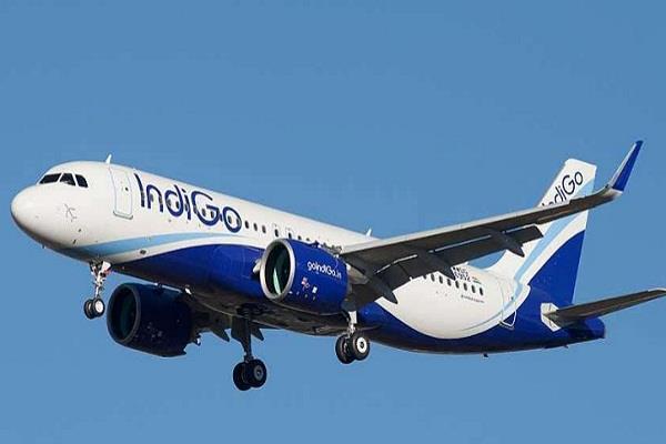 panaji ahmedabad indigo airline aai