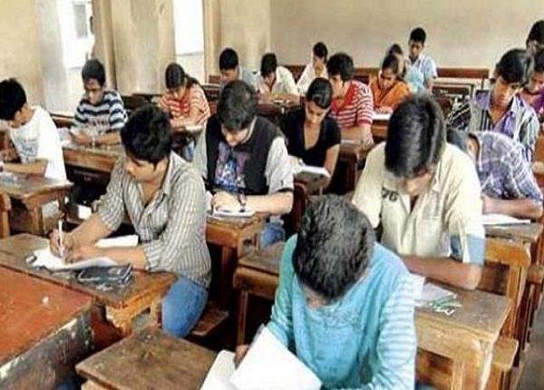 bsc will be entrance exam for this day on nursing