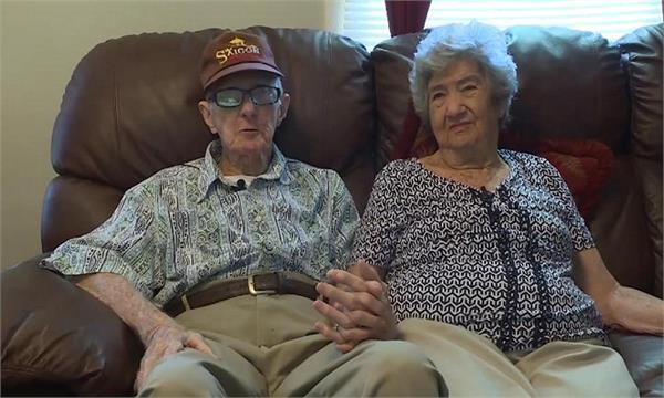 72 साल पहले शुरु हुई ऐसी प्रेम कहानी, शादी के बाद 71 साल बाद एक साथ मरे पति व पत्नी