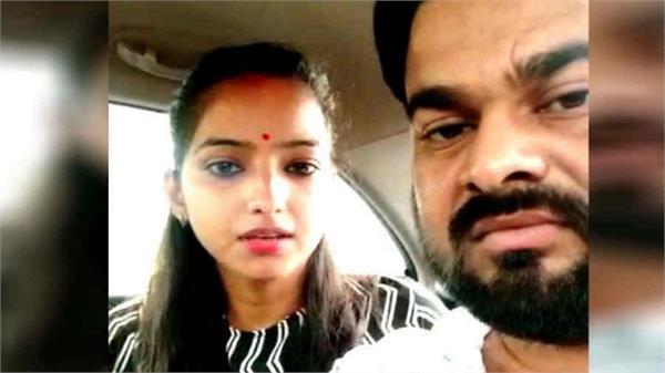 sakshi and her husband ajitesh again said threat to life