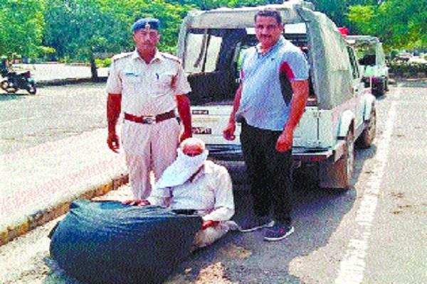 5 smugglers arrested including heroin opium and chorapost
