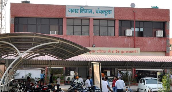 road construction files of 1 5 crore missing from corporation office