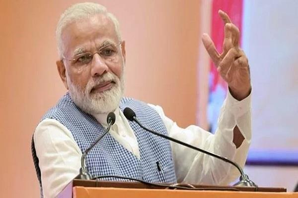 modi asks bjp mps to embark on padayatra on gandhi birth anniversary