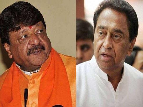 kailash vijayvargeeya attacks on congress