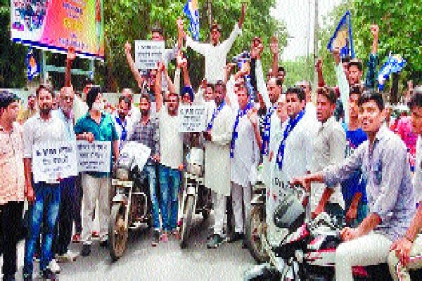bsp rally rally in protest against evm