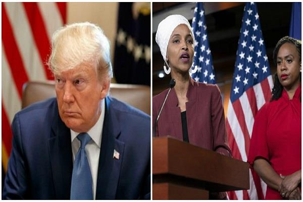trumps say to women mps if you hate america leave the country