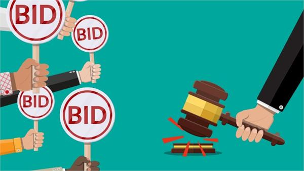 bidding case for auction of mines