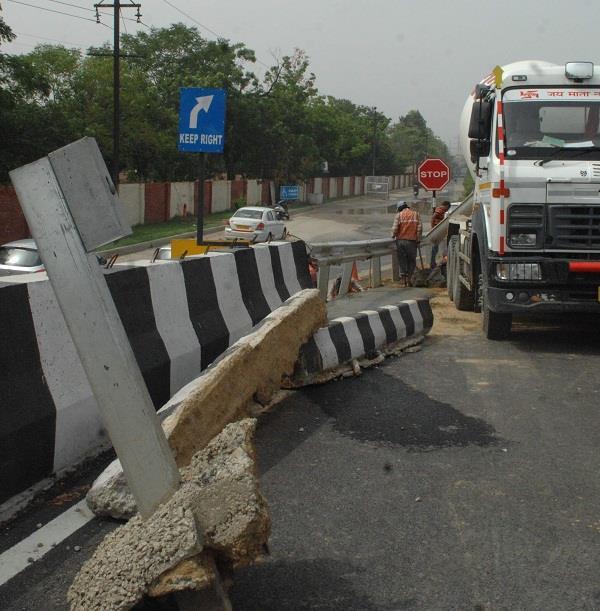 road damaged