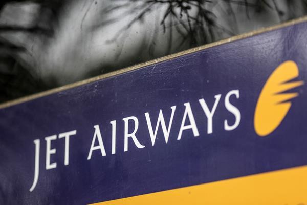 jet airways properties the lender will start the bidding process this week