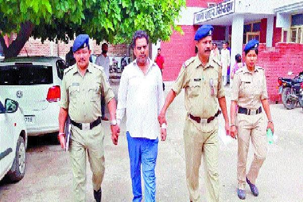 arrested from siliguri by seizing lakhs of money from siliguri