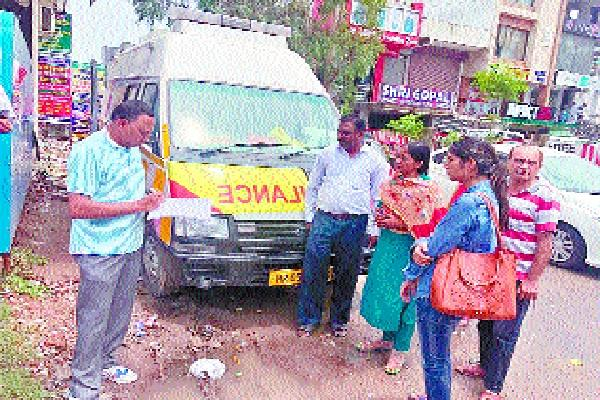 8 teams deployed to monitor diseases in areas affected by water