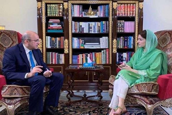 maryam sharif interview has been stopped forcefully