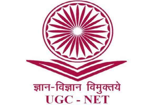 ugc net 2018 ugc net 2018 answer key released on this day