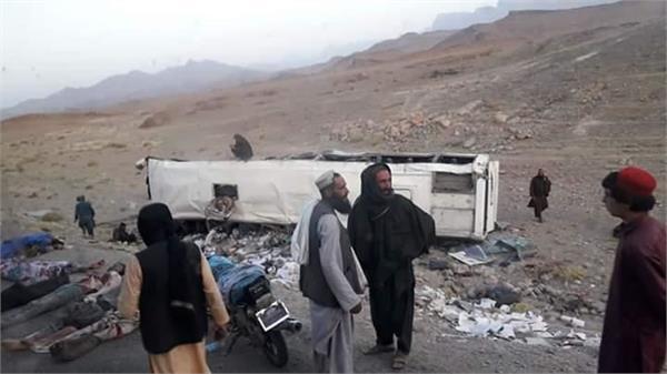 afghanistan roadside bomb blast claims 34 lives