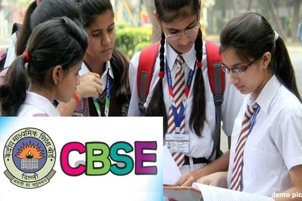 cbse 2019 submit the status report of students with compartments